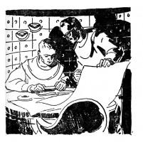 Иллюстрация 11