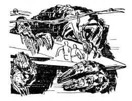 Иллюстрация 23